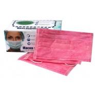 Маска захисна медична на резинках рожева 50шт