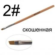 Кисти для геля скошеная, деревяная ручка