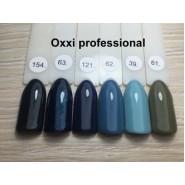 Палитра гель лаков Oxxi